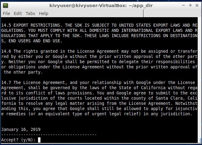 SDK license agreement